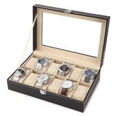 手表收納盒開窗皮革首飾箱高檔手表包裝整理盒擺地攤手鏈盤手表架 【免運】