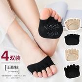 襪子女五指襪棉線全隱形前掌露趾夏季棉墊硅膠防滑單鞋襪半截短襪