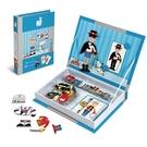 【法國Janod】磁鐵遊戲書-男孩變裝秀 J05544 /組