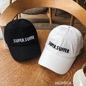 夏天乳白色復古軟頂彎檐棒球帽帽子男韓版休閒街頭黑色鴨舌帽女潮 莫妮卡小屋