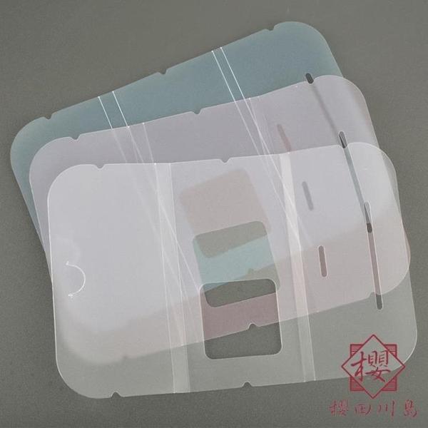 24個裝 彩色口罩收納夾防塵防水【櫻田川島】