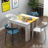 摺疊餐桌 一米愛現代簡約折疊餐桌椅組合家用小戶型可伸縮餐桌隱形吃飯桌子 薇薇MKS