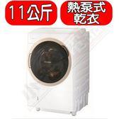 東芝 Toshiba【TWD-DH120X5G】滾筒洗脫烘洗衣機