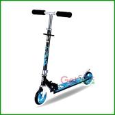 成功牌摺疊輕巧滑板車(代步車/摺疊車/運動車/scooter/PU輪)