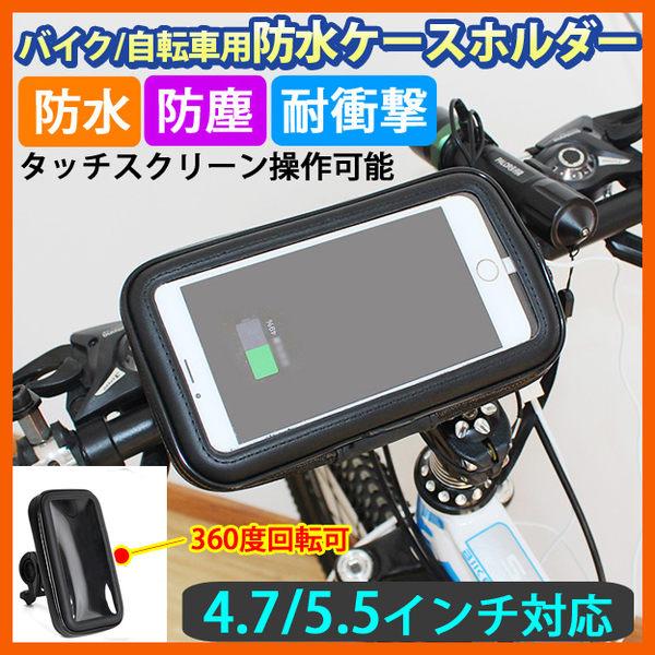 iphone7 iphone 7 x plus 8 6s iphone8 oppo r11 A75s r11s r9s摩托車手機架機車改裝手機座皮套車架