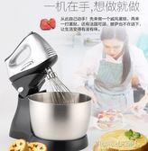 打蛋器 大功率打蛋器 電動家用台式迷你打蛋機烘焙打奶油打發器攪拌機JD 傾城小鋪