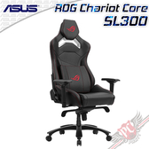 [ PC PARTY  ]  到府安裝 華碩 ASUS ROG Chariot Core 電競椅