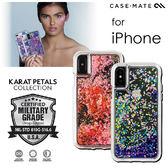 奇膜包膜 Case-Mate iphone X / XS Waterfall 亮粉 瀑布 防摔 手機 保護殼
