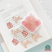 韓版書簽可愛曲別針回形針幾何造型【福喜行】