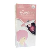 Eveline 伊必測 1入 手機定位器 固定器 WHM-A01 伊必測 排卵檢測系統 (未滅菌)【生活ODOKE】