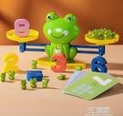 兒童數字早教益智玩具智力動腦開發4歲5寶寶3周歲以上禮物6男女孩 3C優購