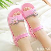 女童涼鞋 新品兒童夏季寶寶涼拖女童鞋小孩防滑軟底公主水晶鞋 米蘭shoe