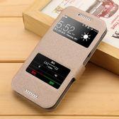 HTC 820mini手機套 HTC D820mu手機殼 Desire 620保護皮套D820mt 極客玩家