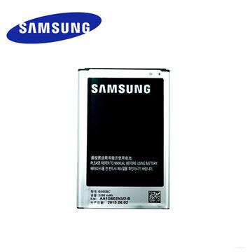 【marsfun火星樂】Samsung Note3 三星原廠電池/正原電 3200mAh Galaxy Note3 Note III