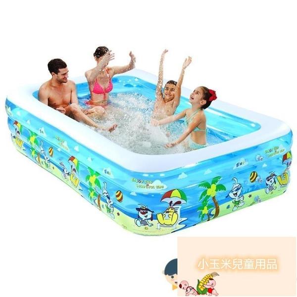 送30海洋球 加厚家用大號成人戲水池兒童充氣游泳池家庭海洋球池