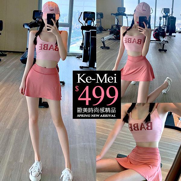 克妹Ke-Mei【ZT57802】SPORTY運動甜心字母吊帶背心+傘擺褲裙二件式套裝