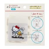 〔小禮堂〕Hello Kitty 手帳 方形迷你透明自黏收納袋組《5 入米紅》口袋貼紙標籤貼4901610 82502