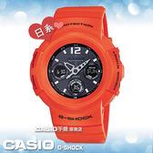 CASIO 卡西歐 手錶專賣店 AWG-M510MR-4AJF G-SHOCK 電波錶 日本版 橡膠錶帶 橘 太陽能 GPS