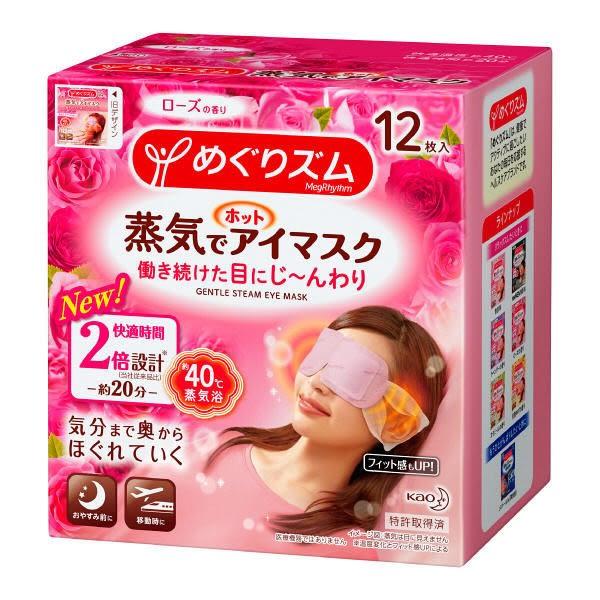 花王蒸汽眼罩(新款加長二倍時間)