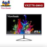 【免運費】Viewsonic 優派 VX2776-SMHD AH-IPS面板 27型 顯示器 / FHD / VGA+HDMI+DP / 三年保固