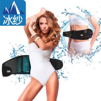冰紗雙層護腰,超輕量、負離子能量護具 Germdian鈦鍺能量護具