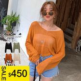 LULUS特價-E短版針織上衣-4色  【01190578】