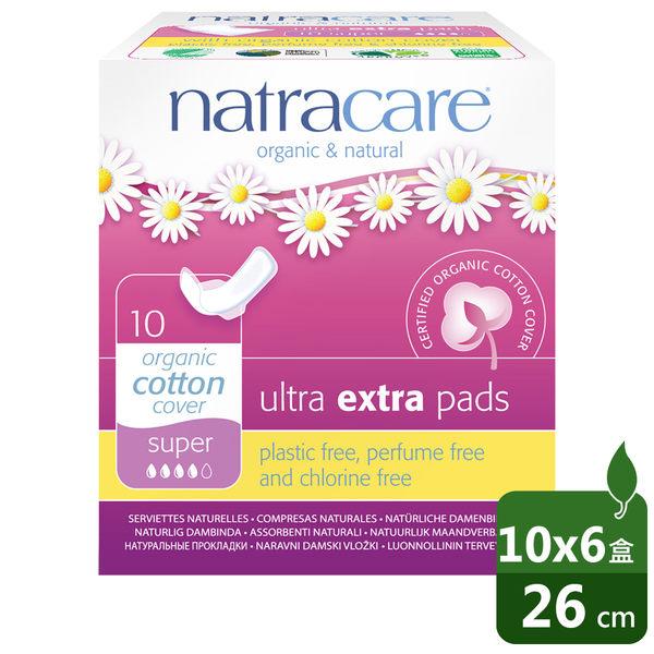 【Natracare】有機衛生棉(倍安蝶翼/量多日用/26cm) 10片*6入組【屈臣氏】