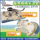 *WANG*Cattyman《貓用榻榻米涼墊-頭枕江戶風格|江戶風格》酷暑必需品 貓用涼墊