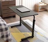快速出貨-筆電桌佰澤懶人床邊筆電桌台式床上用簡易書桌簡約折疊移動小桌子【限時八八折】
