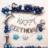 男女孩裝飾寶寶周歲生日佈置氣球套餐兒童生日派對生日裝飾場景布  格蘭小舖