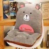每週新品小熊連體坐墊靠墊一體辦公室椅墊宿舍學生椅子防滑男女電腦椅墊子