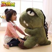 大號萌小恐龍公仔毛絨玩具霸王龍先生玩偶可愛兒童禮物 萬客居