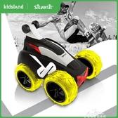 Silverlit銀輝瘋狂反斗大輪車迷你版翻滾特技電動遙控車男孩玩具 夢娜麗莎YXS