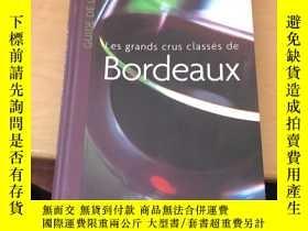 二手書博民逛書店les罕見grands crus classes de BordeauxY9245 solar solar