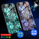 歌樂華 vivox9手機殼x9plus保...