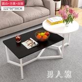 茶幾北歐簡約茶桌茶臺小戶型客廳創意方形餐桌迷你現代簡易小桌子 PA12432『男人範』