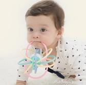寶寶牙膠磨牙棒咬咬膠手搖鈴早教嬰兒益智玩具曼哈頓手抓球 蜜拉貝爾