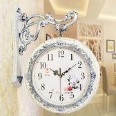 掛鐘 雙面掛鐘客廳鐘表掛表靜音時鐘歐式創意家用兩面石英雙面鐘表【快速出貨】