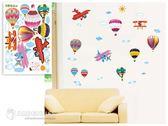 【ARDENNES】創意組合DIY壁貼/牆貼/兒童教室佈置/可重複貼 繽紛熱氣球