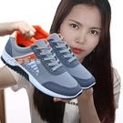 運動鞋男春季男鞋透氣跑步鞋韓版運動鞋子男21新款潮流男士休閒鞋帆布鞋 快速出貨