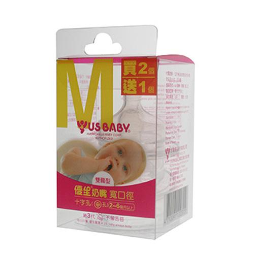 優生 第三代奶嘴 寬口徑 (雙扁型/拇指型)M 2+1入【德芳保健藥妝】