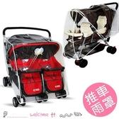 通用型雙胞胎嬰兒推車防雨罩