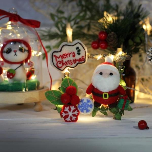 聖誕節創意藤環羊毛氈戳戳樂手工制作材料diy風鈴車飾車掛禮物 - 交換禮物