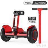 雙輪成人電動平衡車 學生折疊平穩兩輪代步車 智慧平行車 CJ4598『毛菇小象』