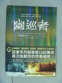 【書寶二手書T6/一般小說_LFC】幽巡者_盧基揚