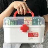 嬰兒寶寶藥品藥物收納箱手提便攜急救箱家庭用大小號分層醫藥箱『櫻花小屋』