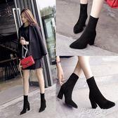 靴子 短靴女粗跟彈力靴女鞋高跟尖頭中筒靴英倫風馬丁靴子 蓓娜衣都