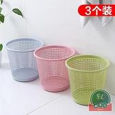 3/6個裝 家用簡約垃圾桶客廳創意塑料紙簍臥室廚房衛生間【福喜行】