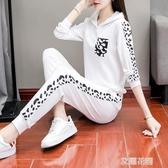 春秋季運動服衛衣套裝女2020新款學生韓版休閒時尚氣質長袖上衣潮『艾麗花園』