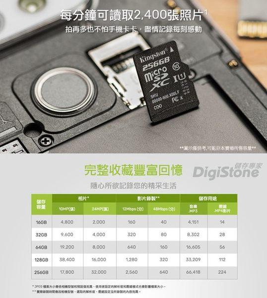 【免運+贈SD收納盒】金士頓 32GB U1 C10  microSDHC R80MB/s 記憶卡(附SD轉卡)X1P【原廠公司貨】